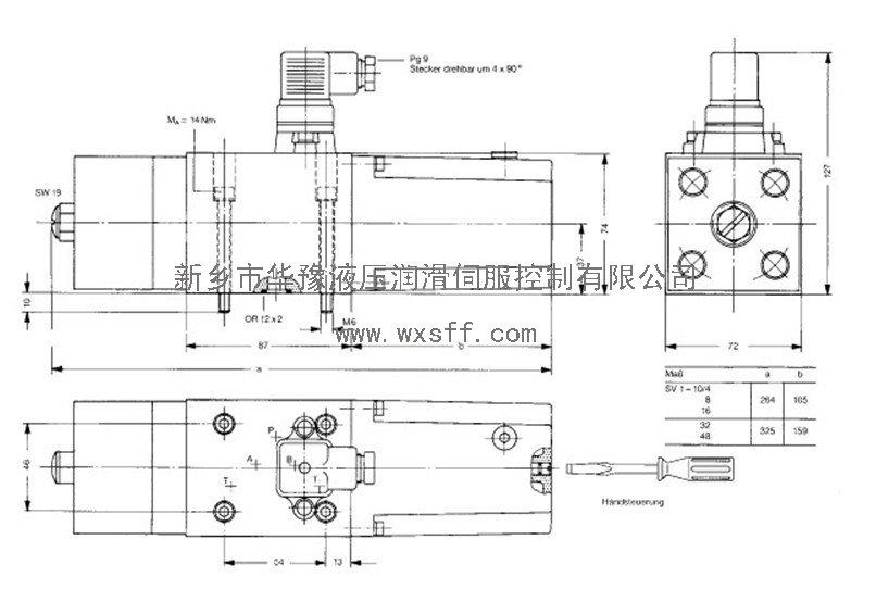 emg电动调节门接线图